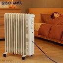 【あす楽】オイルヒーター 小型 8畳 アイリス POH-1210KS-W送料無料 ヒーター ミニ メカ式 ミニオイルヒーター 電気ヒ…