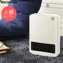 【あす楽】セラミックファンヒーター 人感センサー アイリスオーヤマ 小型 PCH-125D-W セラミックヒーター ヒーター …