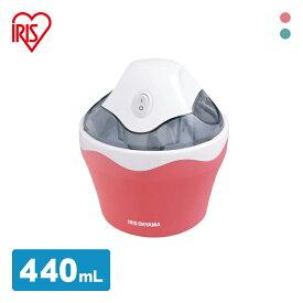 【あす楽】アイスクリームメーカー ICM01-VM ICM01-VS送料無料 アイスクリーマー アイスクリームマシン 家庭用 アイス作り 調理道具 お菓子作り アイス シャーペットジェラート ランキング1位 アイリスオーヤマ