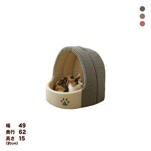 ペットベッド ドームベッド レッド ブラウン グレー 送料無料ペット ベッド あったか 冬用 犬 猫 ペットベッド ストライプ 防寒 【D】