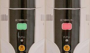 掃除機コードレス超軽量スティッククリーナーKSC-1300Gそうじき2wayハンディ掃除機充電式クリーナーアイリスオーヤマヘッド紙パッククリーナースティック一人暮らし軽量stick掃除機エアタクト新生活あす楽iris60th