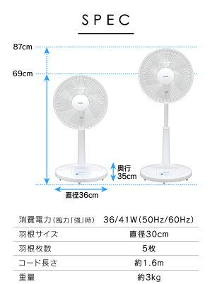静音扇風機フラットガード・フラットベースホワイトKI-1775-Wテクノス扇風機リビングファンリビングメカ扇風機テクノスファンリビング扇風機TEKNOSあす楽対応