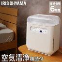 【あす楽】空気清浄機 加湿器 ホワイト SHA-400A空気清浄機能付加湿器 加湿機 加湿 空気 加熱式 家電 乾燥 冬 ウィル…