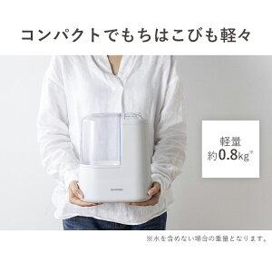 加熱式加湿器SHM-120D加湿器アイリスオーヤマスチーム式アロマ対応加湿器加湿機卓上オフィス長時間8時間シンプル乾燥対策アイリスリビングスリム寝室乾燥潤い予防おしゃれあす楽対応
