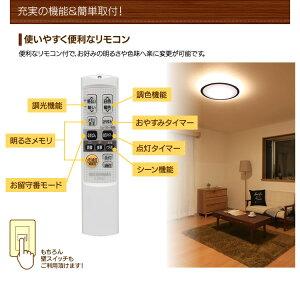 シーリングライト12畳調色5200lmCL12DL-5.0WFアイリスオーヤマLEDシーリングライト12畳木目調木枠連続調光天井照明リモコン付き長寿命シーリングライトインテリアタイマー省エネ照明節電あす楽対応