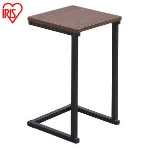 サイドテーブルSDT-29ブラウンオーク/ブラックテーブル机木製木目調シンプルアイリスオーヤマ