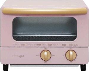 ricopaオーブントースターEOT-R1001-PAEOT-R1001-AAEOT-R1001-C送料無料トースターおしゃれ可愛いコンパクト一人暮らしトースト最大1000Wアッシュピンクアッシュブルーアイボリーリコパあす楽対応