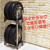 ≪Make it up from a tire storing >> stainless steel tire rack KSL-590 screw stopping unnecessary in tire exchange stud bolt reply summer; easily! [car article car article winter stainless steel storing tire snow-covered road out of the ricksha stati