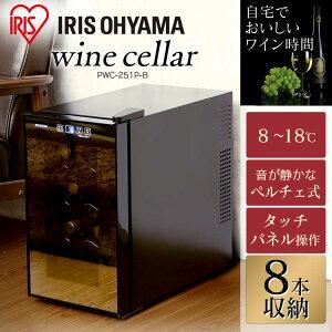 小型6本用ワインセラーの人気おすすめランキング15選【省スペースにも】