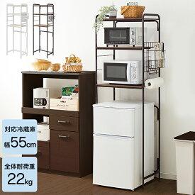 《20日ポイント5倍》キッチンラック SRR-580送料無料 冷蔵庫 キッチン ラック 収納 冷蔵庫ラック レンジラック レンジ 収納 ラック 3段 三段 冷蔵庫 キッチン収納 新生活 一人暮らし ひとり暮らし 独り暮らし 収納 キッチン収納 アイリスオーヤマ