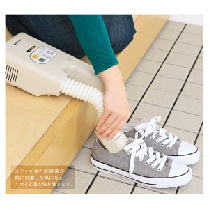脱臭くつ乾燥機カラリエSDO-C1-CPZアイリスオーヤマオゾン靴乾燥機除菌脱臭乾燥ドライ2足同時コンパクトスニーカー革靴ブーツ長靴レインブーツ運動靴雨おしゃれ除湿乾燥機シューズドライヤーくつ靴あす楽対応靴乾燥
