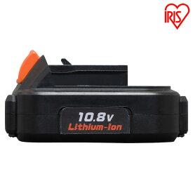 充電式リチウムイオン電池送料無料 リチウムイオン電池 電池 バッテリー 別売 オプション パーツ 別売バッテリー 専用バッテリー JID80 JCD28 充電式インパクトドライバ 充電式ドライバドリル アイリスオーヤマ