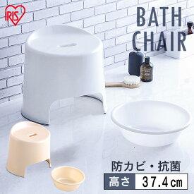 《30日エントリーでP5倍》風呂椅子 洗面器 2点セット BI-300AG送料無料 風呂いす 風呂イス バスチェア 椅子 いす イス 桶 30cm チェア 風呂いす椅子 風呂いす桶 風呂イス椅子 椅子風呂いす 桶風呂いす 椅子風呂イス ホワイト ベージュ アイリスオーヤマ
