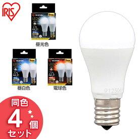 【4個セット】LED電球 E17 広配光 40形相当 昼光色 昼白色 電球色 LDA4D-G-E17-4T62P LDA4N-G-E17-4T62P LDA4L-G-E17-4T62PLED電球 電球 LED LEDライト 電球 照明 しょうめい ライト ランプ 明るい ECO エコ 省エネ 節約 節電 アイリスオーヤマ