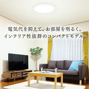 【メーカー5年保証】シーリングライトLED6畳CL6DL-FEIIIシーリングライトおしゃれ6畳ledシーリングライトリモコン付照明器具照明天井照明LED照明シーリングライトダイニング調光調色あす楽対応アイリスオーヤマ