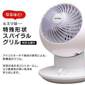 サーキュレーターアイminiメカ式固定ホワイトPCF-SM12Nサーキュレーターボール型扇風機冷房送風静音省エネ首ふり空気循環部屋干し涼しい風暖房循環コンパクトアイリスオーヤマ