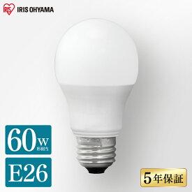 LED電球 E26 広配光 60形相当 昼光色 昼白色 電球色 LDA7D-G-6T6 LDA7N-G-6T6 LDA7L-G-6T6LED電球 電球 LED LEDライト 電球 照明 しょうめい ライト ランプ 明るい 照らす ECO エコ 省エネ 節約 節電 リビング ダイニング アイリスオーヤマ