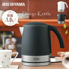電気ケトル IKE-D1000-W IKE-D1000-B 電気ケトル 電気ポット ポット ケトル おしゃれ 保温 電気 お湯 湯沸し 湯沸かし 電気ケトル 1l やかん 沸騰 紅茶 ティー コーヒー 珈琲 茶 お茶 沸かす 熱湯 アイリスオーヤマ