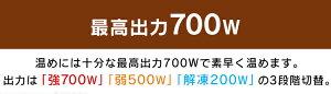 [1/2420時〜ポイント5倍]電子レンジIMB-T174-5MBL-17T5-B(50Hz/東日本)IMB-T174-6MBL-17T6-B(60Hz/西日本)電子レンジ一人暮らし電子レンジアイリスオーヤマターンテーブル小型単機能スープ電子レンジおしゃれ本体皿業務用あす楽対応