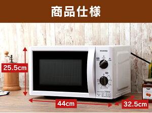 単機能電子レンジ小型IMB-T174-5MBL-17T5-BIMB-T174-6MBL-17T6-B単機能電子レンジ電子レンジターンテーブルアイリスターン700W単機能東日本西日本おしゃれブラック小型一人暮らし新生活あす楽対応アイリスオーヤマ