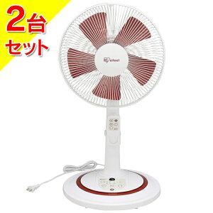 【送料無料】【2台セット】efeel(エフィール)マイコン式リビング扇風機(リモコン付)EFA-32Rアイリスオーヤマ