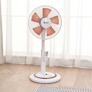 【送料無料】リビング扇風機EFA-32R-W/Tホワイト/ブラウン【リモコン付き】〔空気循環機・扇風機・節電・ファン・サーキュレーター〕【アイリスオーヤマ】