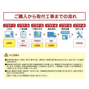 【標準取付工事費込】ルームエアコンZシリーズ畳用2017年モデルMSZ-ZXV2817-W_SET送料無料エアコン畳ルームエアコン工事費込家庭用霧ヶ峰三菱電機【TD】【代引不可】【取り寄せ品】