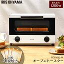 《ポイント5倍》【あす楽】オーブントースター 4枚焼き ホワイト EOT-032-W オーブン トースター おーぶん とーすたー…