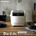 『IH炊飯器』おいしくごはんが炊ける!人気のおすすめを教えてください(3万円以内)