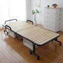 アイリスオーヤマ 折りたたみすのこベッド OTB-WH[BED] おしゃれ