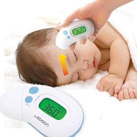 体温計 非接触 おでこ さっと測れる2Way体温計 KJH1004 赤ちゃん 子供 スピード 非接触体温計 非接触型体温計 非接触式体温計 精度 スピード検温 耳 耳式 短時間 早い ベビー でこ おでこで測る体温計