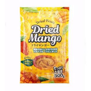 ≪23日ポイント5倍≫マンゴー ドライフルーツ ドライフルーツマンゴー ドライマンゴー500g 不揃い ドライマンゴー タイ産 ドライフルーツ マンゴー ドライマンゴー スイーツ 保存食 非常食