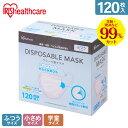 マスク ふつうサイズ 不織布マスク ディスポーザブルプリーツマスク 使い捨てマスク 120枚入 普通サイズ 20PN-120PMデ…