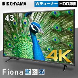 ≪ポイント5倍≫テレビ 43型 4K対応液晶テレビ 43V型Fiona 43UB10PB ブラック送料無料 テレビ 液晶テレビ TV Fiona 4K 4K対応 43V型 43インチ 薄型 軽量 地デジ BS CS データ放送 アイリスオーヤマ