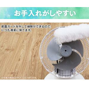 サーキュレーター首振り静音8畳PCF-C15Tアイリスオーヤマおしゃれタイマーリモコン付き強力コンパクト上下左右首振り衣類乾燥換気扇風機家電夏乾燥静音おしゃれ人気多機能家庭アイリス小型中型シンプルあす楽