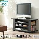 テレビ台 おしゃれ OAB-100送料無料 TV台 AVボード 移動式 キャスター付き かわいい 組み立て式 収納用品 新生活応援 …