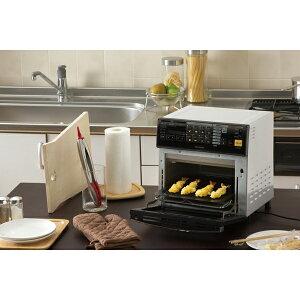 ノンフライオーブンリクック熱風オーブンFVX-M3A-W送料無料アイリスオーヤマオーブントースターオーブンレンジノンフライヤー調理あたためお弁当揚げ物おしゃれ電子オーブンレンジ一人暮らしホワイト[d20]