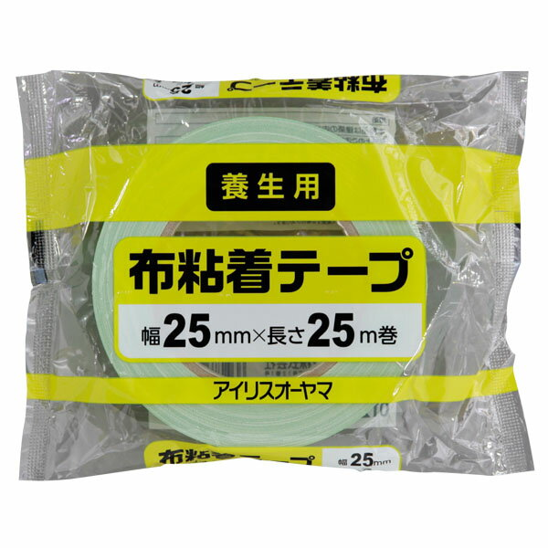 布粘着テープ M-NNT2525 おしゃれ アイリスオーヤマ