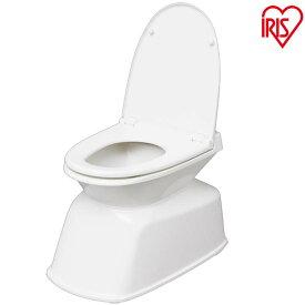 リフォーム式トイレ 据置型 TR400 ホワイト アイリスオーヤマ