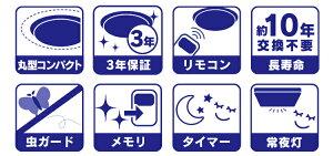 【送料無料】アイリスオーヤマLEDシーリングライトCL12D-SGE【12畳/5000lm/調光10段階】【1129ap_ho】【10P30Nov13】