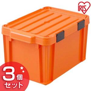 【3個セット】職人の車載ラック専用 密閉バックルコンテナ MBR-21 オレンジ/ブラック アイリスオーヤマ
