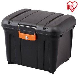 職人の車載ラック専用 密閉ハードBOX MHB-460送料無料 収納ボックス 工具箱 鍵付き 工具ケース 工具入れ 道具入れ ハードケース バックル 耐荷重80kg 幅45.5 奥行36 高さ35 かぎ付き カギ付き ブラック オレンジ アイリスオーヤマ