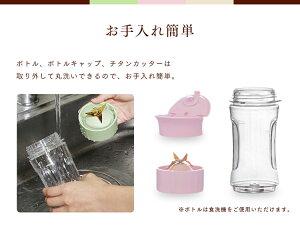 ボトルブレンダーPBB-330-Gアイリスオーヤマミキサージューサーボトルブレンダ—そのまま飲めるボトルミキサースムージーおしゃれ可愛い330mlフルーツクリアボトルスリムコンパクト保存氷が砕けるシンプル調理朝食