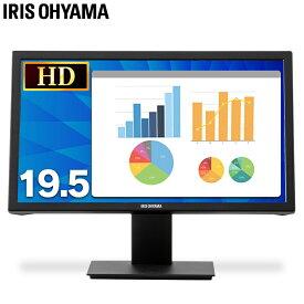 【PICKUPITEM】液晶モニター ディスプレイ HDMI 19.5インチ ILD-A19HD-B送料無料 ディスプレイ モニター 液晶ディスプレイ デスクトップ パソコンモニター 高解像度 アイセーバーモード ブルーライト ゲーム 映画 壁掛け アーム ブラック アイリスオーヤマ
