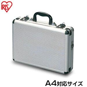 アルミケース AM-10送料無料 アルミ 工具箱 CD ゲーム カメラ 収納 アタッシュケース キャリングバッグ アルミケース ツールボックス トランク シンプル 持ち運び ビジネス 収納ケース ショル