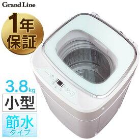 洗濯機 一人暮らし 小型 3.8kg GLW-38W洗濯機 小型 コンパクト 全自動 洗濯機 小型 小型全自動洗濯機 一人暮らし ひとり暮らし ステンレス槽 コンパクト 小型 1人分 A-Stage Grand-Line