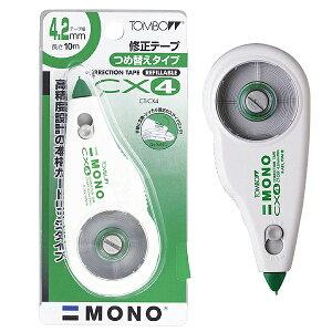トンボ 修正テープモノCX本体4.2mm【J】おしゃれ