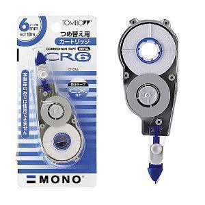 トンボ 修正テープモノCXカートリッジ6mm用【CT-CR6】【J】おしゃれ