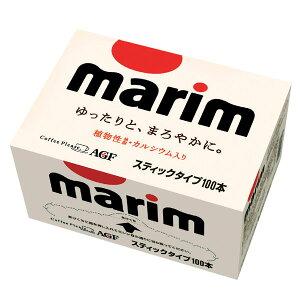 【790742】AGF マリームスティックタイプ 3g×100Pおしゃれ