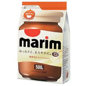 【882894】AGF マリームパック500g袋おしゃれ